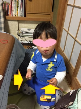 IMG_3309.jpg